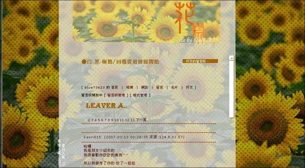 花祭大賞_葵花祭_GBOOK