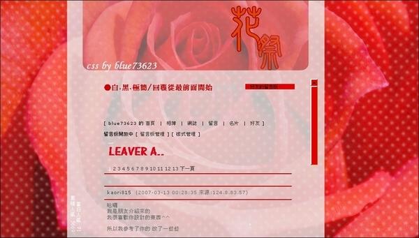 花祭大賞_紅花祭_GBOOK