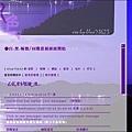 花祭大賞_山水祭_GBOOK