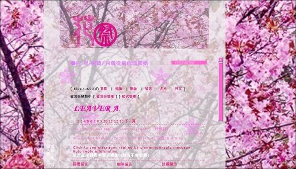 花祭大賞_櫻花祭_GBOOK
