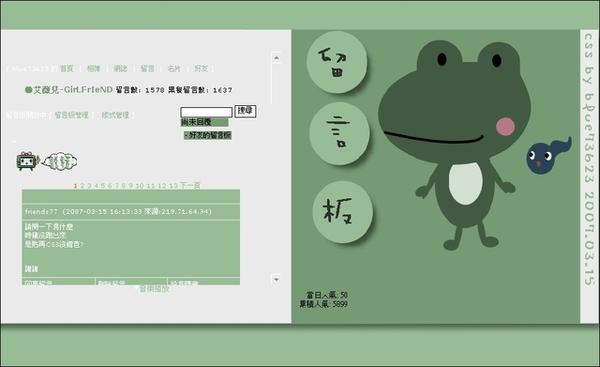 綠青蛙_GBOOK
