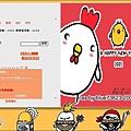 Chicken  Chicken _GBOOK