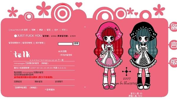 PINK粉嫩風_GBOOK