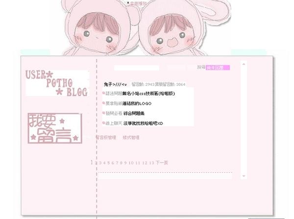 手繪風 _GBOOK