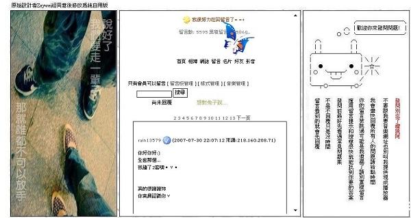 手牽手一起走_gbook