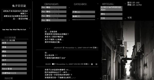 【放大版面】黑色巷口-BLOG