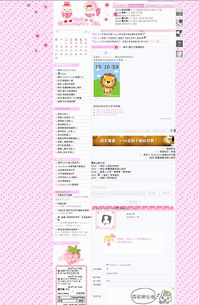 2010年2月19日-love pink