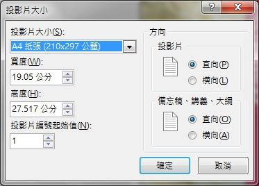 工作軟體介紹4