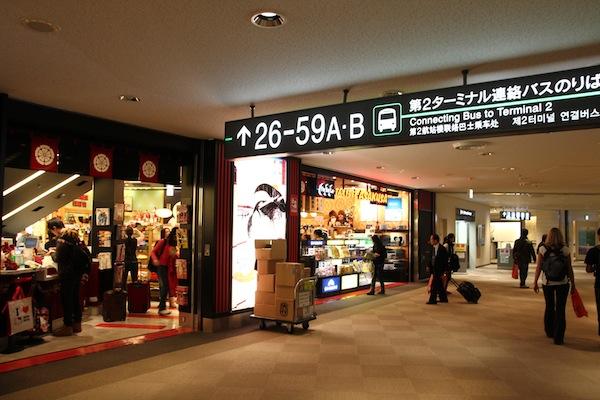 IMG_6886.JPG