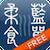 free_Icon@2x~ipad