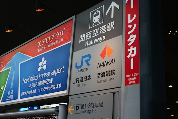 IMG_2033.JPG