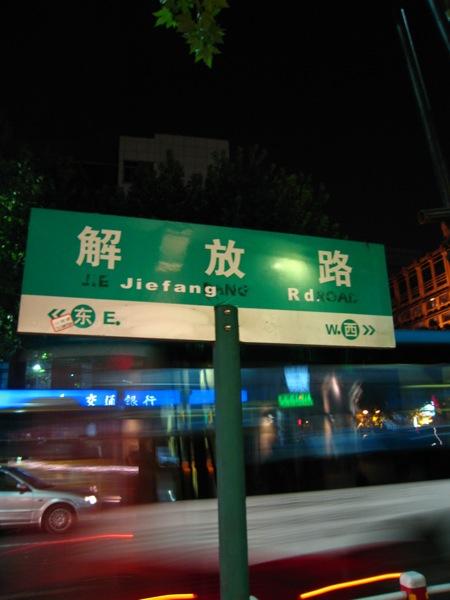 IMG_6276.JPG