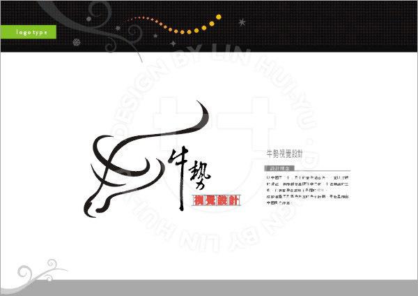logotype-3.jpg