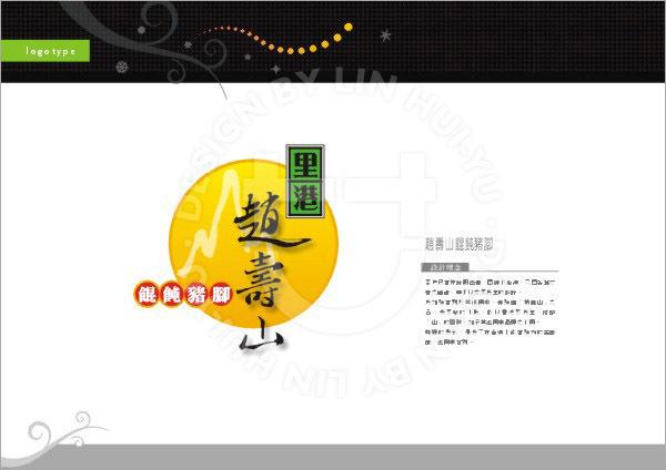 logotype-5.jpg