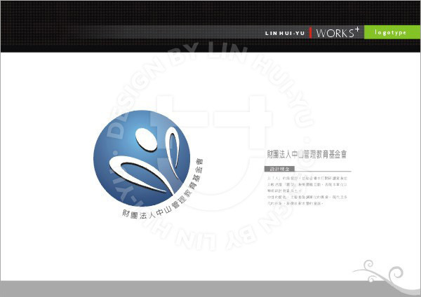 logotype-6.jpg