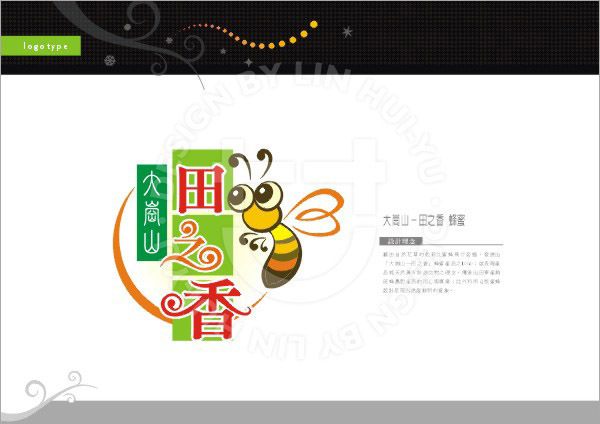 logotype-9.jpg