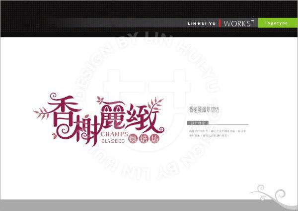 logotype-10.jpg