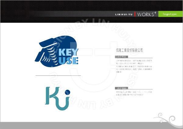 logotype-12.jpg