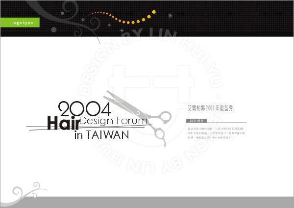 logotype-13.jpg