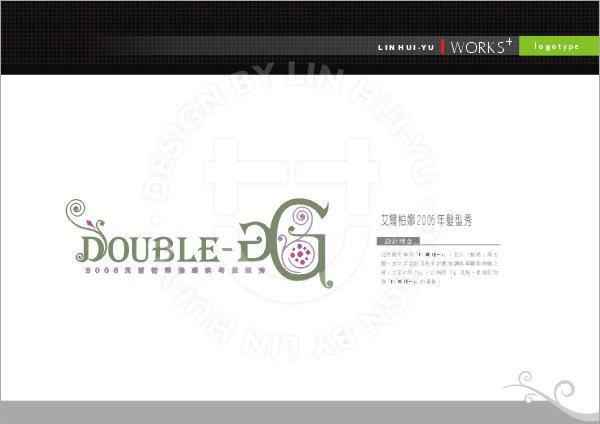 logotype-14.jpg