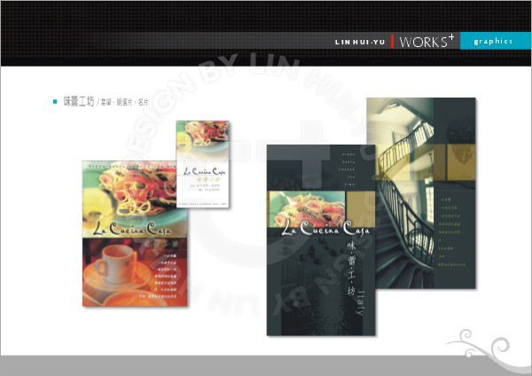 graphics-4.jpg