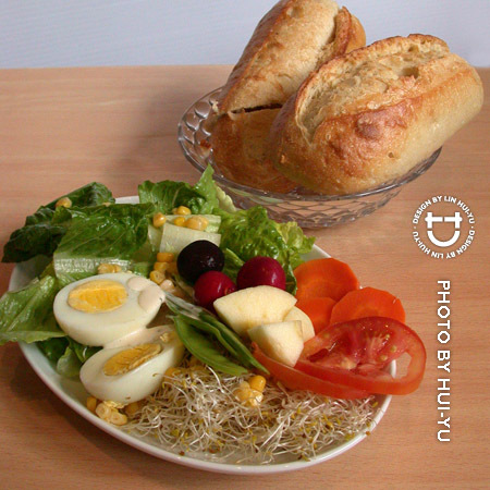 自製營養沙拉+法國麵包