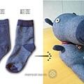 手作-襪子娃娃-牛仔狗1.jpg