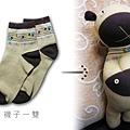 手作-襪子娃娃-耍酷熊1.jpg