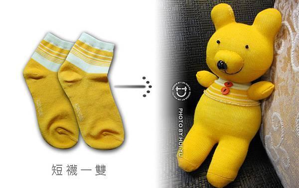 手作-襪子娃娃-黃小熊1.jpg
