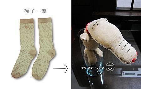 手作-鱷魚小金06.jpg
