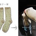 手作-襪子娃娃-鱷魚小金06.jpg