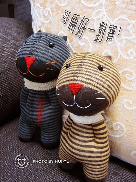 手作-襪子娃娃No37、38「大虎小虎」.jpg