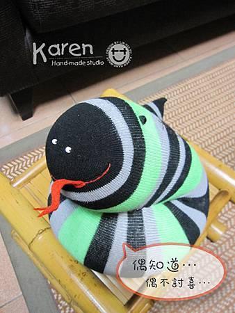 手作-襪子娃娃No75「擺布蛇」
