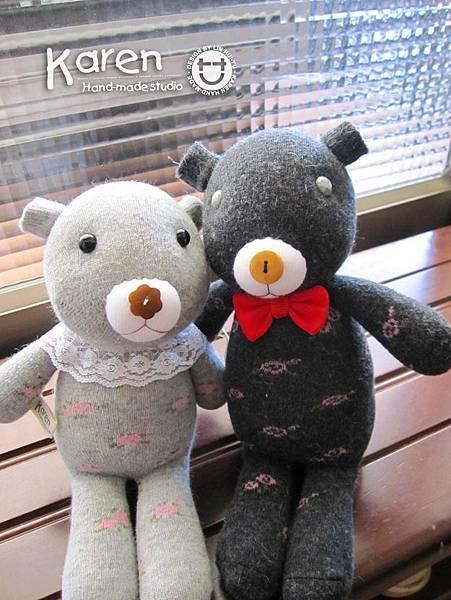 couple熊