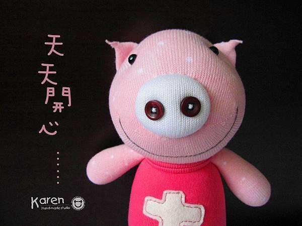 襪子娃娃-開心粉紅小豬