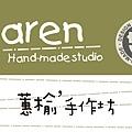 Karen_handmade