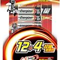 勁量電12+4量眅包-3號AA(示意圖)-01