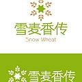 雪麥香傳-logo-01.jpg