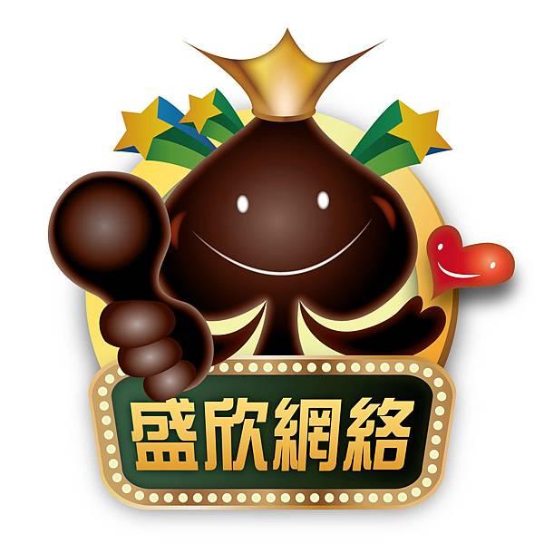 盛欣網絡logo-ok-01.jpg