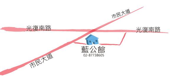 藍公館地圖.jpg