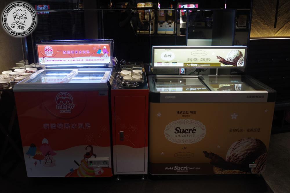 9冰淇淋1.jpg