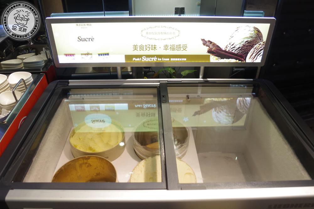 9冰淇淋4.jpg