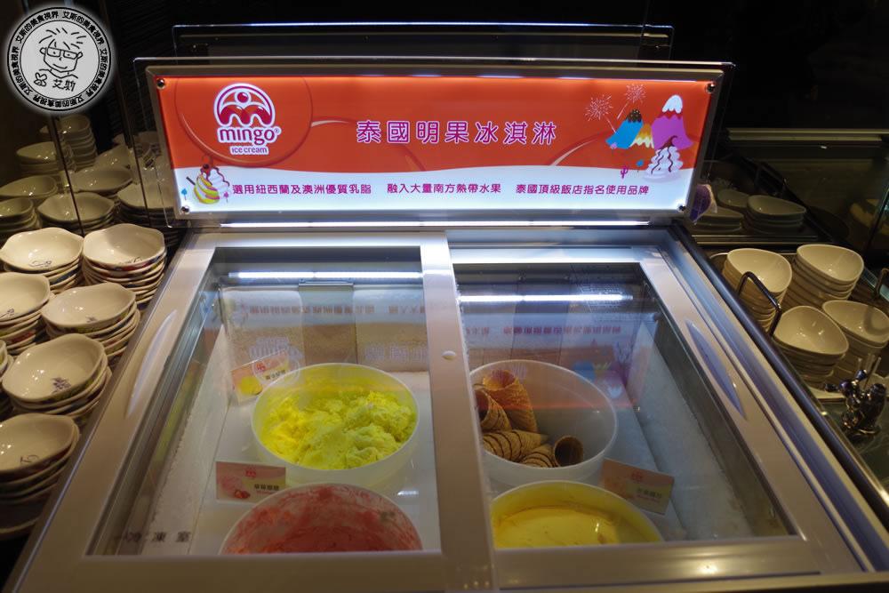 9冰淇淋2.jpg