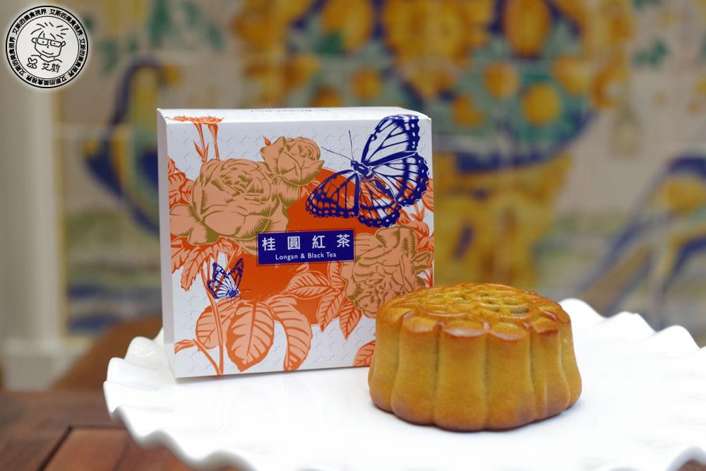 1桂圓紅茶0.jpg