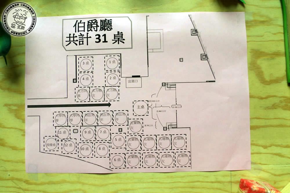 5環境13.jpg