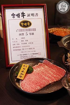 3menu4-A5日本和牛1.JPG