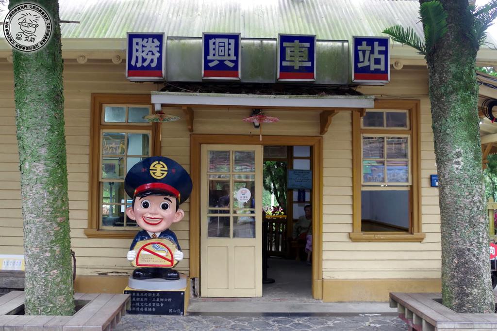 15勝興車站2.jpg
