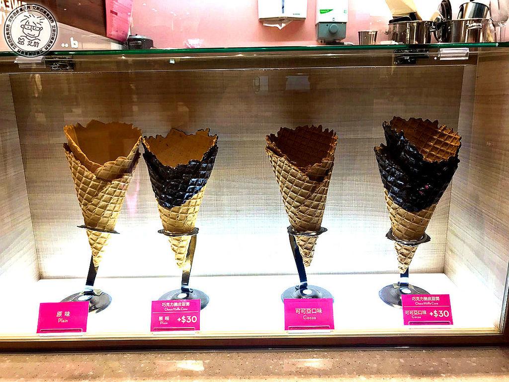 1-31冰淇淋4.jpg