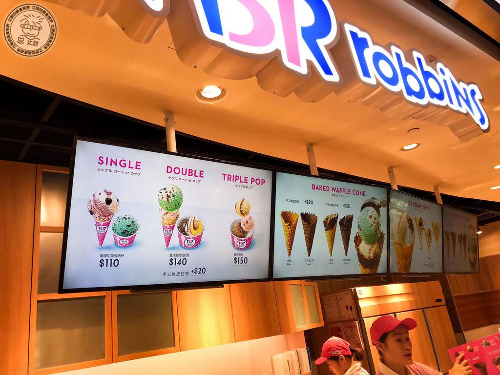 1-31冰淇淋6.jpg