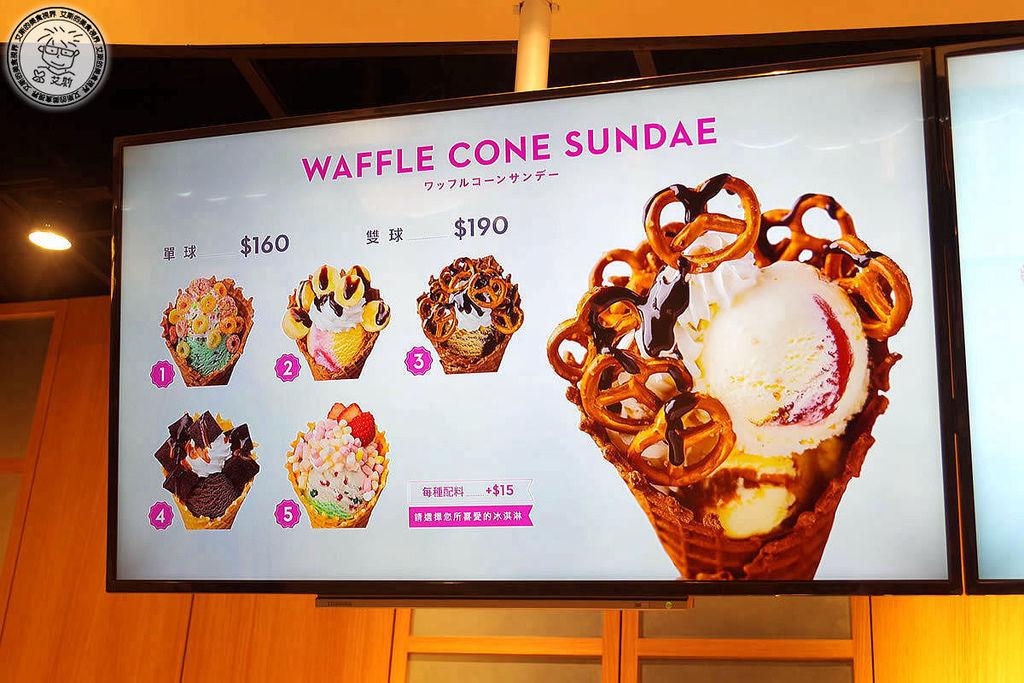 1-31冰淇淋7.jpg